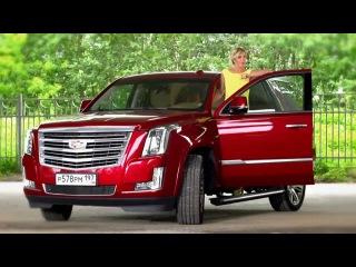 New  Cadillac Escalade HD : Тест-драйв в программе