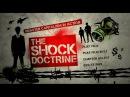 Доктрина шока / The Shock Doctrine (2009)