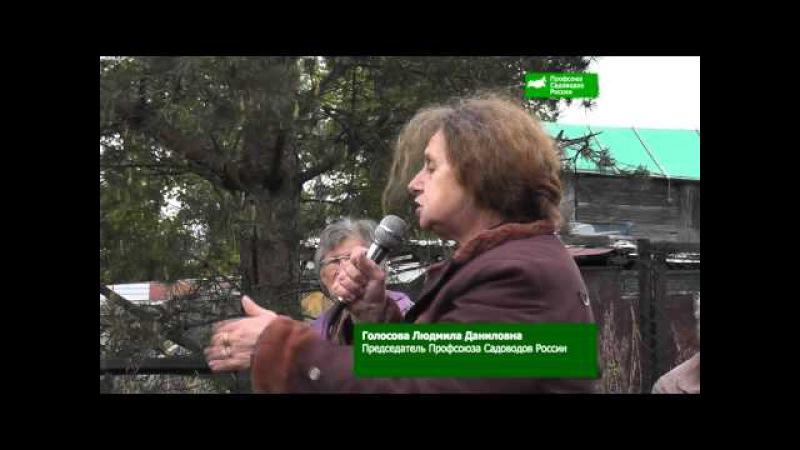 Медведев решил лишить земли 90% истинных собственников. Распоряжение №2236-р от 01.12.2012 г.