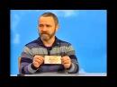 Сергей ДАНИЛОВ - Запись, которую не пустили в эфир