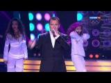 Александр Буйнов - Кайфуем (LIVE 2014)