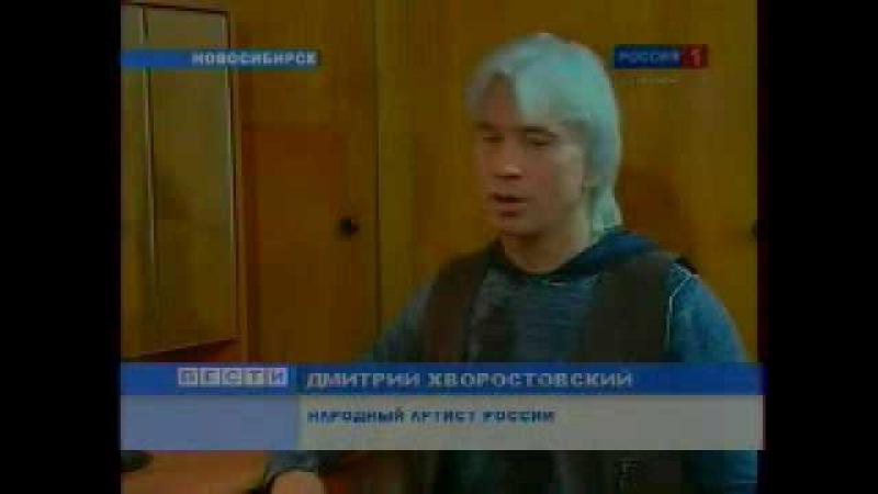 Dmitri Hvorostovsky in Novosibirsk