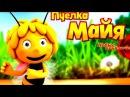 Пчелка Майя Новые приключения Все серии подряд