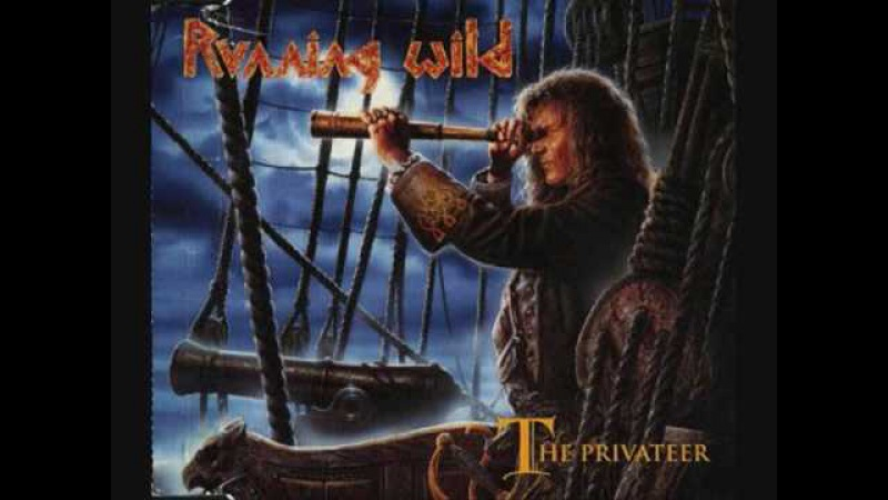 RUNNING WILD - THE PRIVATEER