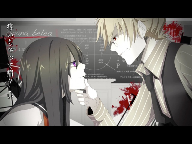 Uproar of Teacher and Girl - Second Trial (Diary of Victim) [ Miku Len ]【Vietsub】