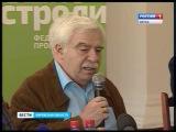 Пресс-конференция Александра Калягина (ГТРК Вятка)