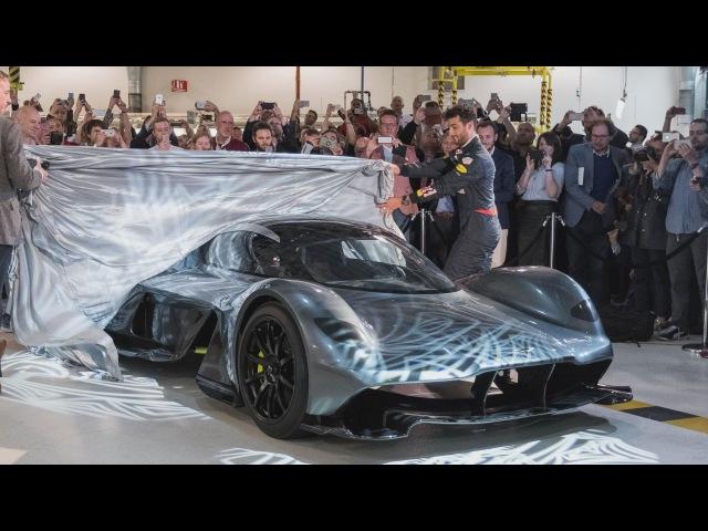 Aston Martin Red Bull Racing unveil AM RB 001 hypercar