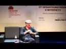 Борис Гройс - «По ту сторону эстетического режима: от Gesamtkunstwerk к Интернету»