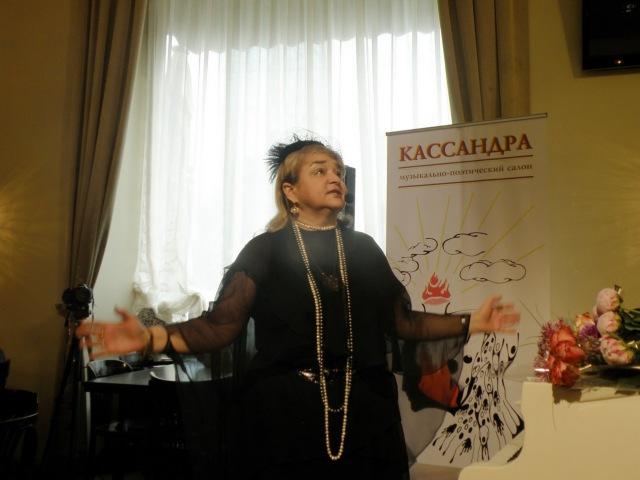 Знакомьтесь Елена Дворяшина Поэтесса музыкант психолог тренер и путешественница