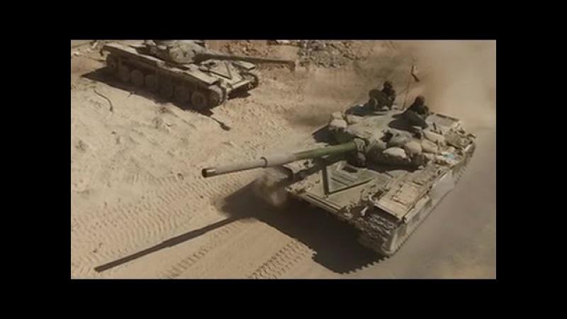 Сирия: кадры с беспилотника за 2 дня посмотрели почти млн человек