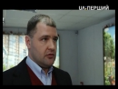 Журналістське розслідування. Голосіївський ліс