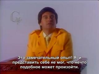Genesis - Jesus He Knows Me (с русскими субтитрами)