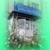 I <3 Chern Library