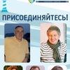 """Содружество тренеров """"Демиург"""""""