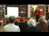 Третье заседание краеведов в Можайской библиотеке (16.01.2016)