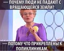 Юлия Сахаревич фото #19