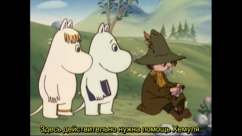 Tanoshii Moomin Ikka s01e64 Moomin and the Birds rus sub