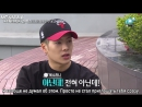 [RUS.SUB][05.05.2016] Celebrity Bromance Jackson & Jooheon  (Ep.6)