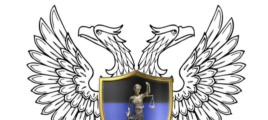 министерство юстиции днр официальный сайт приказы