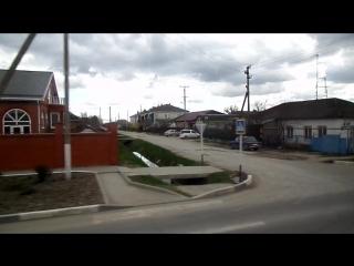 Славянск - на - Кубани . ( с автобуса ).
