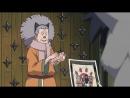 Серия 189, сезон 2 - Наруто: Ураганные Хроники  Naruto: Shippuuden