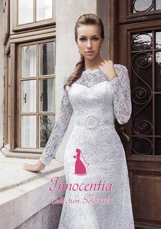 Весільні вечірні випускні дитячі сукні Тернопіль  2a47660f8c817