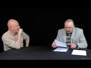 Разведопрос  Клим Жуков про фильмы Задорнова
