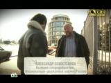 Россия. Полное затмение Нацисты-мутанты