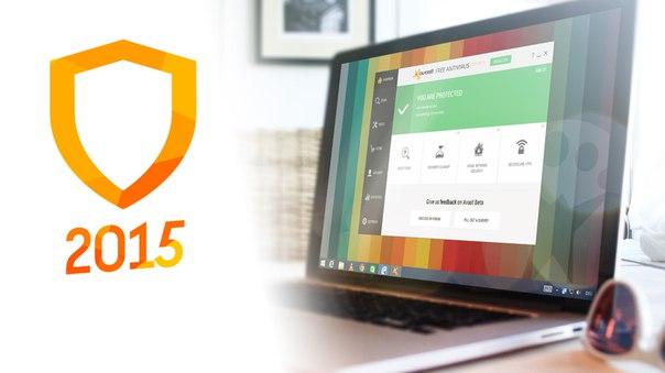 скачать avast free antivirus 2015 русская версия бесплатно