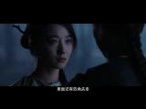 О съёмках №2. Становление легенды (2014) (Huang feihong zhi yingxiong you meng)
