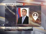 При обстреле Нагорного Карабаха погиб 12-летний ребенок