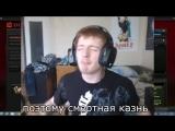 VJLink - Я Дудосер