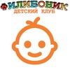 Детский Клуб Филибоник