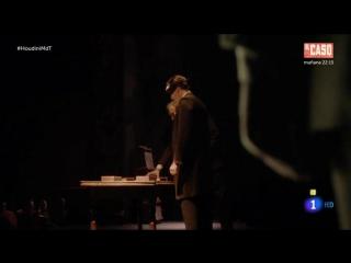 Министерство времени / El ministerio del tiempo (2016) | 2 сезон | 6 серия (Sunshine Studio)