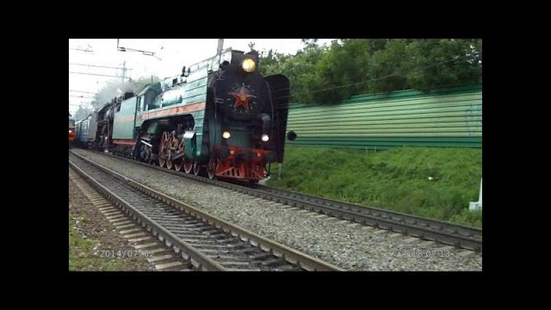 Steam Locomotives Паровозы П36-0120 и ЛВ-0283 02.07.14