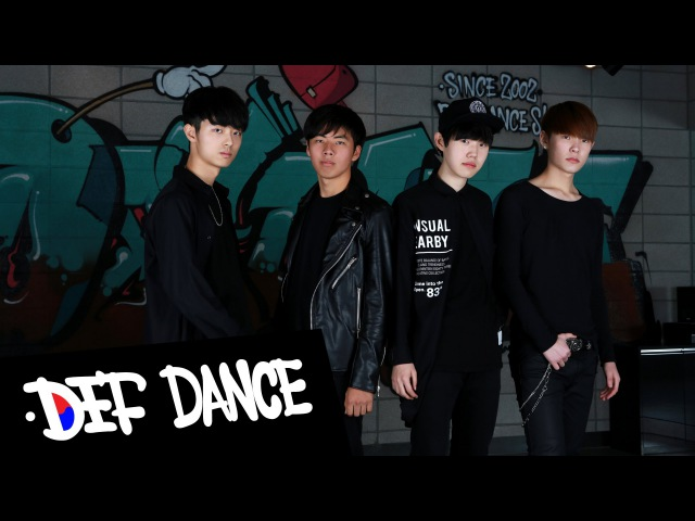 GOT7(갓세븐) 니가 하면(If You Do) Dance Cover 데프댄스스쿨 수강생 월평가 최신가요 방송댄스