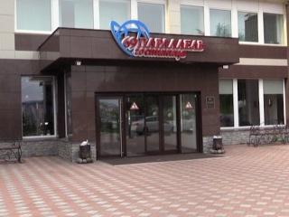 Проверено: Мурманск. Гостиница 69 параллель