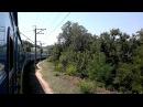 Прибытие в Севастополь скорым поездом. ЧАСТЬ ВТОРАЯ