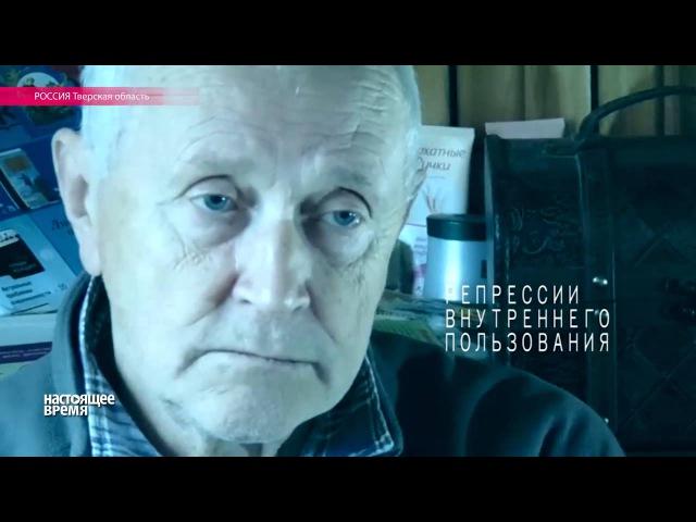 Александр Щелканов Путин дуче из подворотни