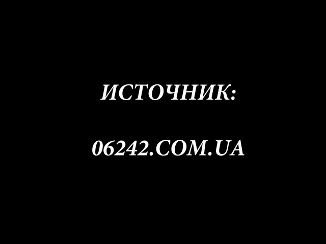Соледар боевая техника Украина