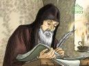 Мульткалендарь 9 ноября Преподобный Нестор Летописец