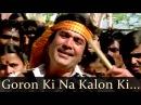 Manish Singh - Goron Ki Na Kalon Ki Dj Ikonnikov E.x.c Version