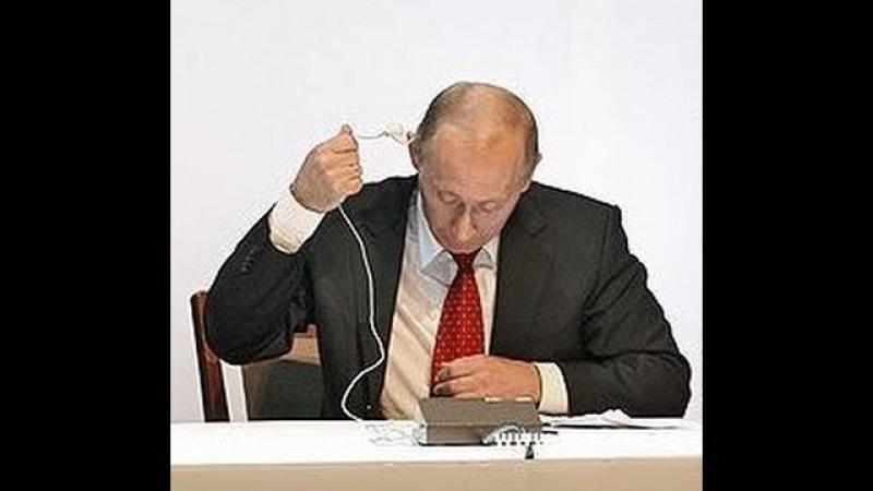 Путин. Итоги. I - Преступное бездействие