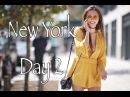VLOG. 2 день в Нью-Йорке. Пошлячки. Мы развлекались ка могли .
