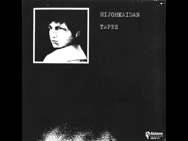 Hijokaidan - Beyond ( 1986 Noise / Harsh Noise)