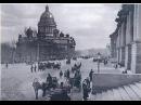 Санкт Петербург (старые фотографии)