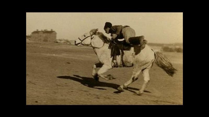 Хабаровск 1919 г Особый Казачий Отряд атамана И П Калмыкова