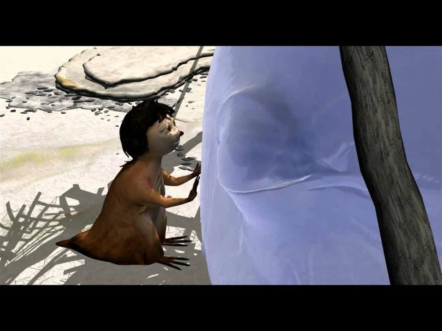 Смерть Тао   La mort de Tau