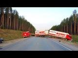 В Удмуртии ВАЗ-2114 столкнулся с фурой «Магнита». Погибли 2 человека - ДТП 2014 - 13 мая HD lng 2014
