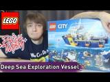 LEGO City Deep Sea Exploration Vessel - Brickworm